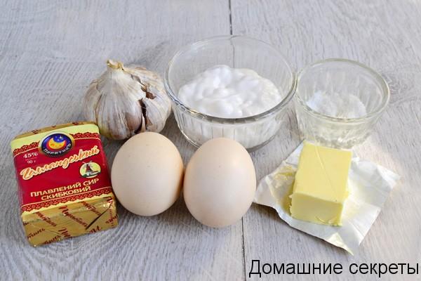Полезен ли сыр беременным 710