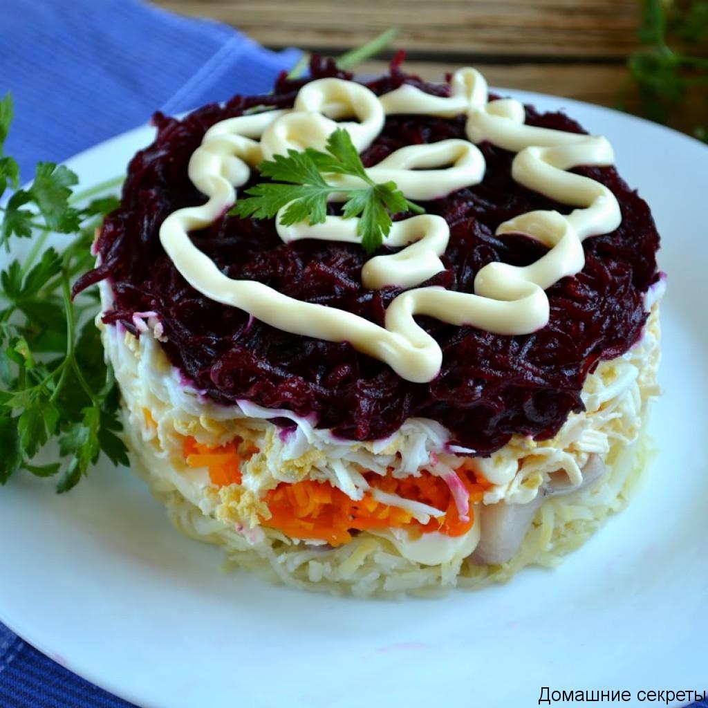 Вкусный салат селедка под шубой рецепт